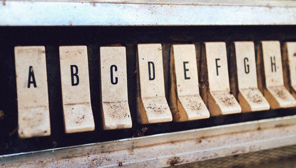 Test Letras Abecedario