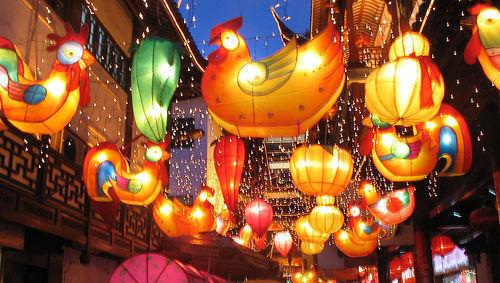 China, gallo, luces, emergentes
