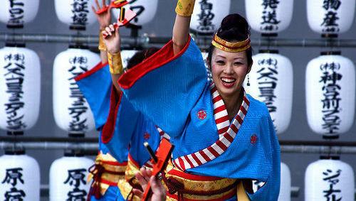 Japón, kimono, farolillo, azul