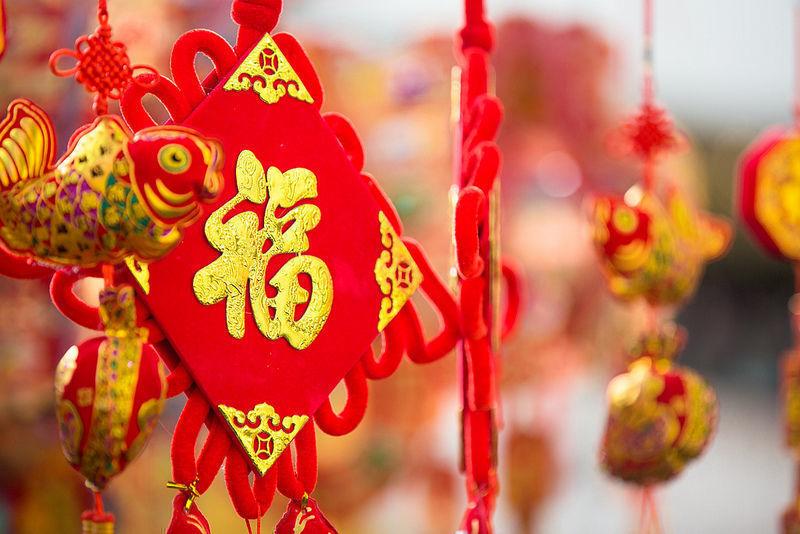 China Ano Novo Festa