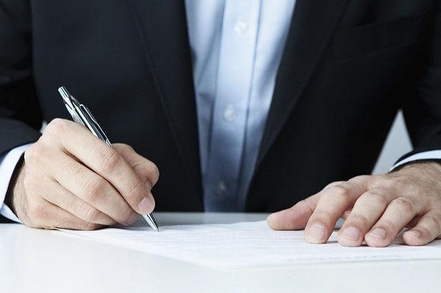 Acordo Assinar Contrato Escrever Assinatura