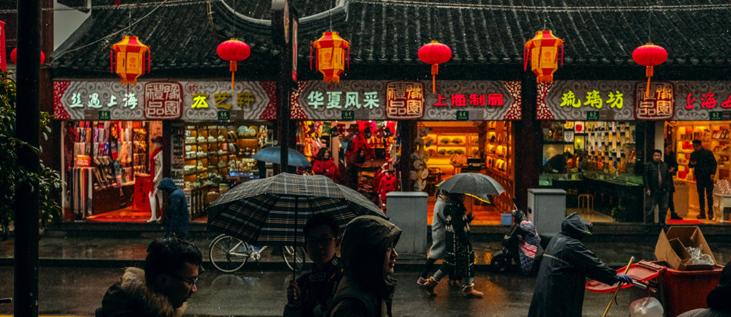 China chinês