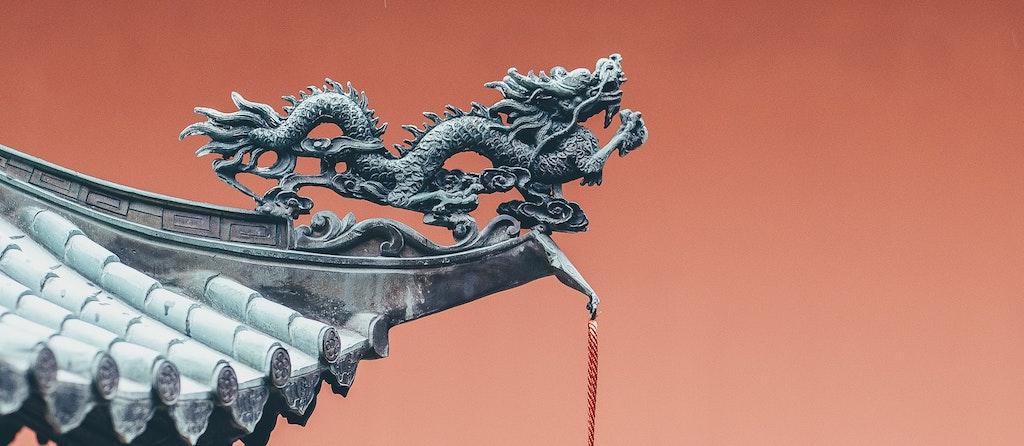 China bison bank asia