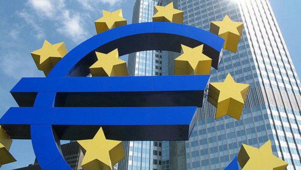 Banca Centrale Europea News