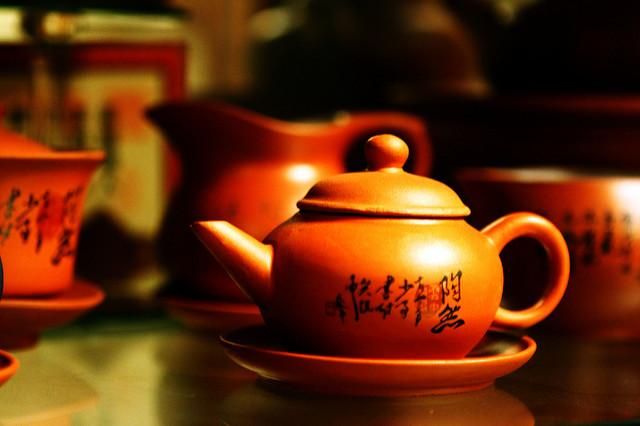tazza cinese